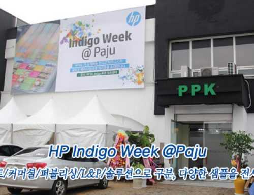 Demonstration D2F at HP Indigo Week in Paju