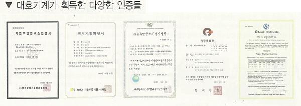 printingkorea-04