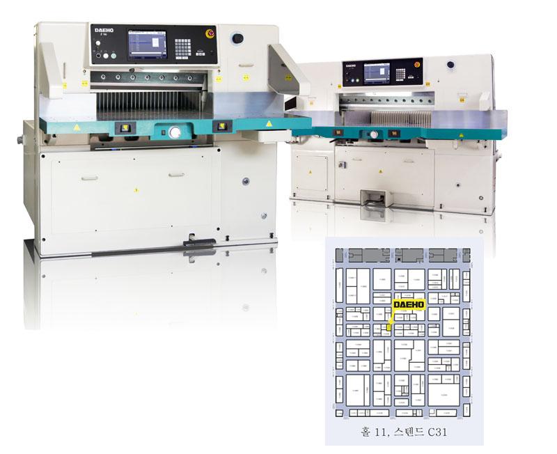 i-Cutter 780 & 1160 at DRUPA 2016